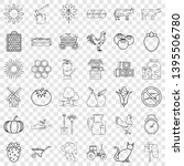 Windmill Icons Set. Outline...