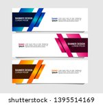 modern banner design with...   Shutterstock .eps vector #1395514169