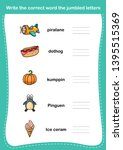 write the correct word the...   Shutterstock .eps vector #1395515369