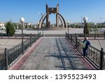 urgench  uzbekistan   april ... | Shutterstock . vector #1395523493