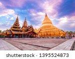 The Shwezigon pagoda or shwezigon paya in a Buddhist temple located in Nyaung-u,a town near Bagan,in Myamar.