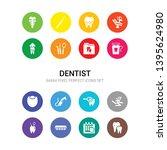 16 dentist vector icons set... | Shutterstock .eps vector #1395624980