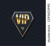 vip club invitation vector... | Shutterstock .eps vector #1395653990