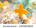 beautifully decorated... | Shutterstock . vector #1395834839