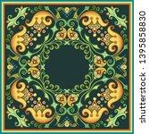 vector abstract decorative... | Shutterstock .eps vector #1395858830