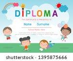 certificates kindergarten and... | Shutterstock .eps vector #1395875666