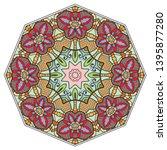 mandala flower decoration  hand ... | Shutterstock .eps vector #1395877280