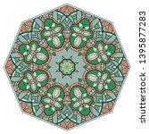 mandala flower decoration  hand ... | Shutterstock .eps vector #1395877283