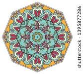 mandala flower decoration  hand ... | Shutterstock .eps vector #1395877286