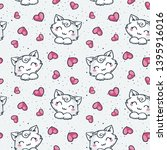 seamless doodle pattern with... | Shutterstock . vector #1395916016