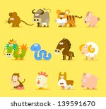 chinese zodiac icon set | Shutterstock .eps vector #139591670