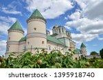 ostroh  ukraine   may 09  2019  ... | Shutterstock . vector #1395918740