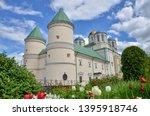 ostroh  ukraine   may 09  2019  ... | Shutterstock . vector #1395918746