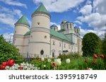 ostroh  ukraine   may 09  2019  ... | Shutterstock . vector #1395918749