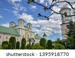 ostroh  ukraine   may 09  2019  ... | Shutterstock . vector #1395918770