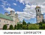ostroh  ukraine   may 09  2019  ... | Shutterstock . vector #1395918779