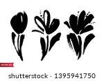 vector set of ink drawing... | Shutterstock .eps vector #1395941750