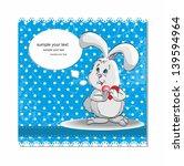 children's background with... | Shutterstock .eps vector #139594964