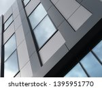 close up photo of generic... | Shutterstock . vector #1395951770
