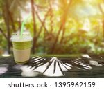 green tea frappe and blended.... | Shutterstock . vector #1395962159