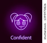 confident girl face icon in...