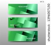 vector abstract design banner... | Shutterstock .eps vector #1396007150