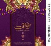 ramadan kareem font design... | Shutterstock .eps vector #1396012316
