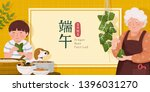 grandmother making rice... | Shutterstock .eps vector #1396031270