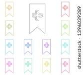 bookmark flag with plus multi...