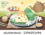 delicious rice dumplings and... | Shutterstock .eps vector #1396051496