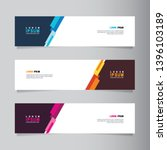 vector abstract banner design... | Shutterstock .eps vector #1396103189