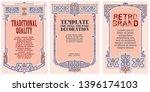 template advertisements  flyer  ...   Shutterstock .eps vector #1396174103