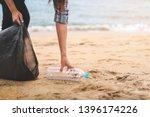 asian woman picking  bottle... | Shutterstock . vector #1396174226