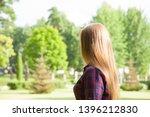 portrait of unrecognizable long ... | Shutterstock . vector #1396212830