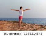 young woman doing exercises... | Shutterstock . vector #1396214843