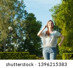 happy smiling young woman... | Shutterstock . vector #1396215383