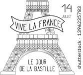 bastille day. july 14. concept... | Shutterstock . vector #1396235783