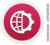 web development   vector app...   Shutterstock .eps vector #1396246526