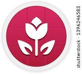 flower   vector app icon   Shutterstock .eps vector #1396246583