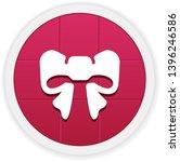 ribbon   vector app icon   Shutterstock .eps vector #1396246586