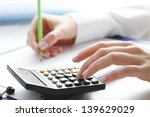 financial data analyzing. close ... | Shutterstock . vector #139629029