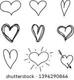 vector set of nine hand drawn... | Shutterstock .eps vector #1396290866