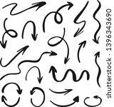 hand drawn arrows set. vector... | Shutterstock .eps vector #1396343690