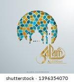islamic greetings design for... | Shutterstock .eps vector #1396354070