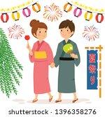young couple wearing yukata at... | Shutterstock . vector #1396358276