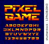pixel game alphabet font.... | Shutterstock .eps vector #1396382843