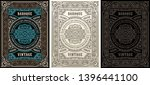 vintage set retro cards.... | Shutterstock .eps vector #1396441100
