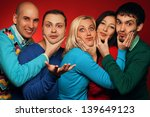 portrait of five stylish close... | Shutterstock . vector #139649123