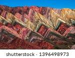 Quebrada de Humahuaca and the colorful mountains, Salta - Argentina