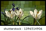 vector angular mosaic with... | Shutterstock .eps vector #1396514906